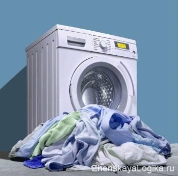 Мой друг – стиральная машина