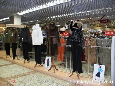 Правила экономного шоппинга