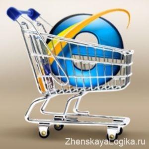 Зарубежные интернет-магазины