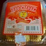 pirozhnie3