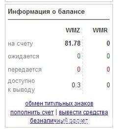 miralink