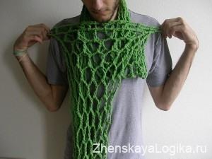 scarf net