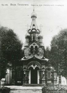 snos cerkvi2