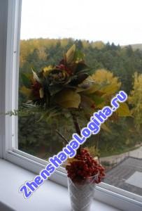 Осенняя поделка из природного материала
