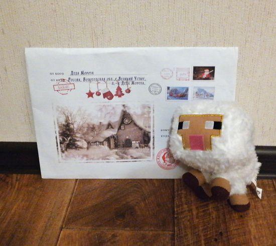 Конфуз с письмами от Деда Мороза