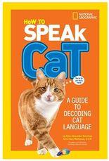 Поговори со мною, киска! Часть 3: Язык телодвижений кошек