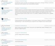 Странные комментарии в блогах