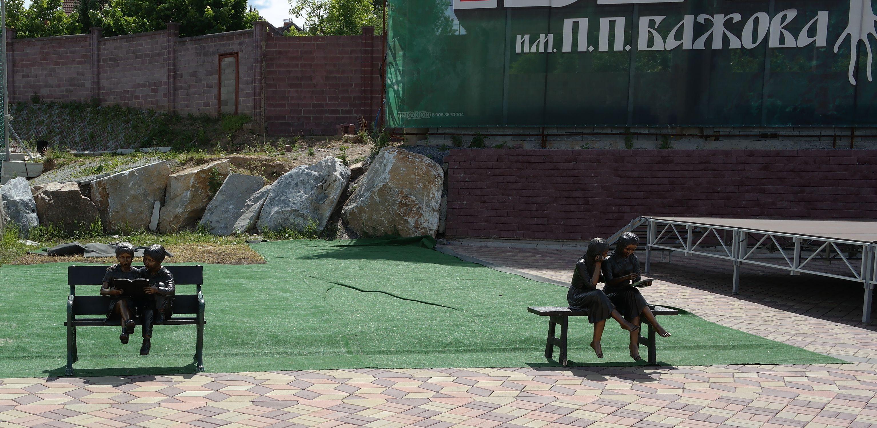 Горный парк им. Бажова в Златоусте: много фотографий