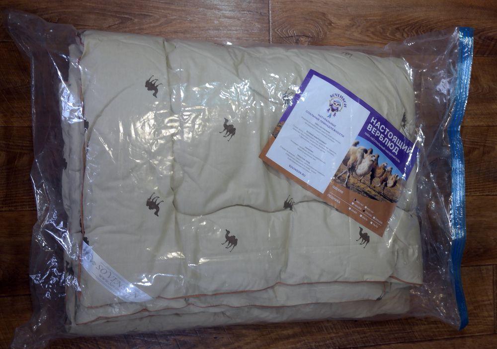 Одеяло от Sovinson - отзыв