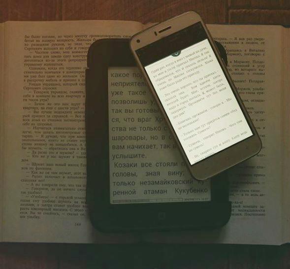 Читайте не только с монитора