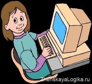 женский блог