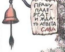 правила и нормы русского языка